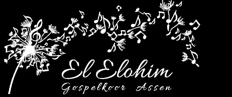 El Elohim